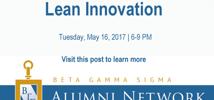 Austin Alumni Network | May 2017 Event